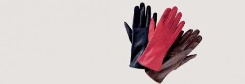 Gants cuir, tissu, polaire ⇒ Achat de gants femme / homme